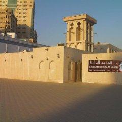 Отель Sharjah Heritage Youth Hostel ОАЭ, Шарджа - отзывы, цены и фото номеров - забронировать отель Sharjah Heritage Youth Hostel онлайн парковка