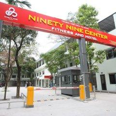 Отель Ninety Nine Center городской автобус
