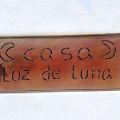 Отель Casa Luz de Luna Мексика, Сиуатанехо - отзывы, цены и фото номеров - забронировать отель Casa Luz de Luna онлайн спа