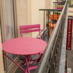 Отель Vintage Paris Gare du Nord by Hiphophostels балкон