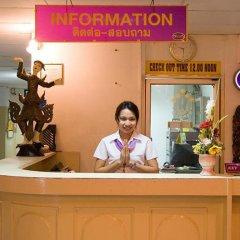 Отель Sawasdee Welcome Inn Таиланд, Бангкок - 3 отзыва об отеле, цены и фото номеров - забронировать отель Sawasdee Welcome Inn онлайн спа фото 2
