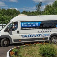 Гостиница Авиатор городской автобус
