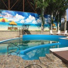 Гостиница Каравелла Украина, Николаев - отзывы, цены и фото номеров - забронировать гостиницу Каравелла онлайн детские мероприятия
