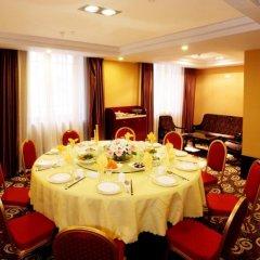 Отель JIEFANG Сиань помещение для мероприятий