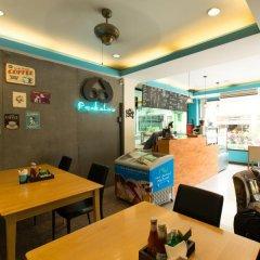 Отель Ansino Bukit Таиланд, Пхукет - отзывы, цены и фото номеров - забронировать отель Ansino Bukit онлайн питание фото 3