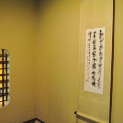 Отель Kazahaya Япония, Хита - отзывы, цены и фото номеров - забронировать отель Kazahaya онлайн ванная фото 2