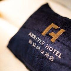 Arrivee Hotel гостиничный бар