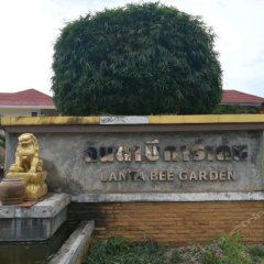Отель Lanta Bee Garden Bungalow Таиланд, Ланта - отзывы, цены и фото номеров - забронировать отель Lanta Bee Garden Bungalow онлайн фото 2