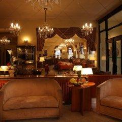 Отель Kavalir гостиничный бар