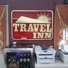 Отель Travel Inn гостиничный бар