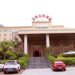 Отель Xiamen Wanjia Yunding Hotel Китай, Сямынь - отзывы, цены и фото номеров - забронировать отель Xiamen Wanjia Yunding Hotel онлайн парковка
