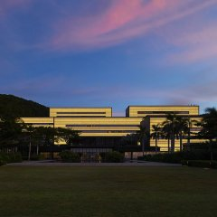 Отель Park Hyatt Sanya Sunny Bay Resort фото 10