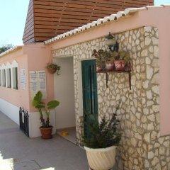 Solar de Mos Hotel фото 6