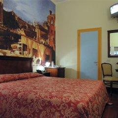 Отель Ca Centopietre комната для гостей фото 4