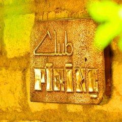 Club Pirinc Hotel фото 3