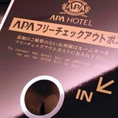 Отель Apa Ogaki-Ekimae Огаки фото 3