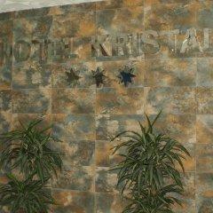 Отель Kristal спа фото 2