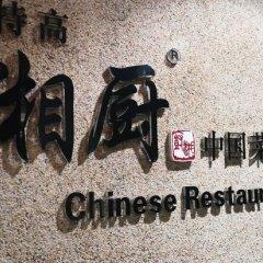 Отель Zhongshan Tegao Business Hotel Китай, Чжуншань - отзывы, цены и фото номеров - забронировать отель Zhongshan Tegao Business Hotel онлайн городской автобус