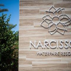 Отель Narcissos Waterpark Resort сауна
