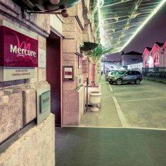 Отель Mercure Lyon Centre Château Perrache парковка