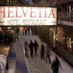 Отель Helvetia Швейцария, Церматт - отзывы, цены и фото номеров - забронировать отель Helvetia онлайн городской автобус
