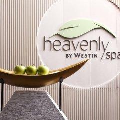 Отель The Westin Pazhou Hotel Китай, Гуанчжоу - отзывы, цены и фото номеров - забронировать отель The Westin Pazhou Hotel онлайн спа
