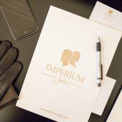 Отель Imperium Residence Австрия, Вена - отзывы, цены и фото номеров - забронировать отель Imperium Residence онлайн удобства в номере