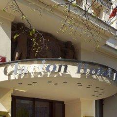 Отель Clarion Hotel Prague City Чехия, Прага - - забронировать отель Clarion Hotel Prague City, цены и фото номеров детские мероприятия