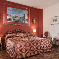 Отель Amadeus Италия, Венеция - 7 отзывов об отеле, цены и фото номеров - забронировать отель Amadeus онлайн комната для гостей фото 3