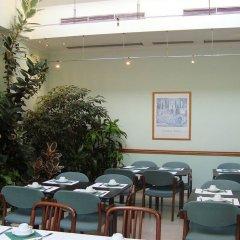 Отель Le Dome Бельгия, Брюссель - 2 отзыва об отеле, цены и фото номеров - забронировать отель Le Dome онлайн питание фото 2