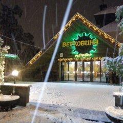 Hotel Complex Verhovina фото 3