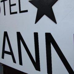 Отель DiAnn Нидерланды, Амстердам - 4 отзыва об отеле, цены и фото номеров - забронировать отель DiAnn онлайн с домашними животными