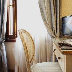 Отель Ca Doro Венеция удобства в номере фото 2