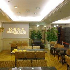 Macau Masters Hotel детские мероприятия