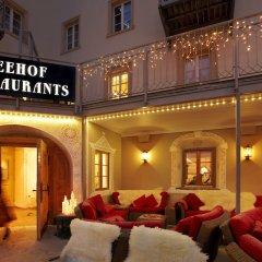 Отель Seehof Швейцария, Давос - отзывы, цены и фото номеров - забронировать отель Seehof онлайн фото 5