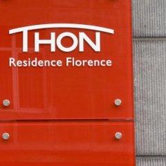 Отель Thon Residence Florence Aparthotel Бельгия, Брюссель - отзывы, цены и фото номеров - забронировать отель Thon Residence Florence Aparthotel онлайн парковка