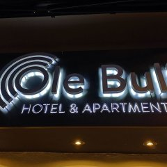 Отель Ole Bull Hotel & Apartments Норвегия, Берген - отзывы, цены и фото номеров - забронировать отель Ole Bull Hotel & Apartments онлайн гостиничный бар