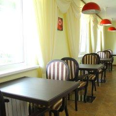 Апартаменты Gorki Apartments Domodedovo Москва питание фото 2