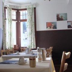 Отель Alpina Швейцария, Давос - отзывы, цены и фото номеров - забронировать отель Alpina онлайн питание фото 3