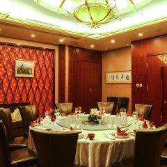 Отель Inner Mongolia Grand Пекин помещение для мероприятий фото 2