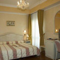 Hotel Vienna Ostenda комната для гостей