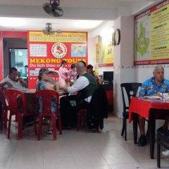 Thanh Nam 2 Mini Hotel детские мероприятия фото 2