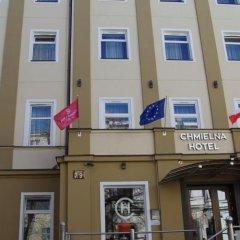 Отель CHMIELNA Варшава парковка