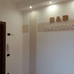 Отель Parthenope B&B Аджерола сауна