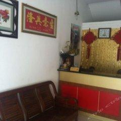 Xingguang Hostel (Zhongshan Torch Development Zone) интерьер отеля