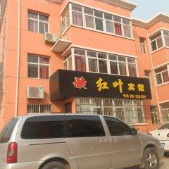 Отель Hongye Hotel Xi'an Xianyang Airport Китай, Сяньян - отзывы, цены и фото номеров - забронировать отель Hongye Hotel Xi'an Xianyang Airport онлайн парковка