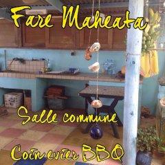 Отель Гостевой дом Pension Fare Maheata Французская Полинезия, Муреа - отзывы, цены и фото номеров - забронировать отель Гостевой дом Pension Fare Maheata онлайн фото 3