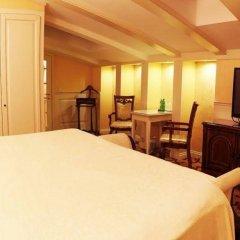 Гостиница Ministerium комната для гостей фото 4
