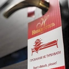 Отель Нивки Киев фото 16