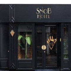 Отель Snob Hotel by Elegancia Франция, Париж - 2 отзыва об отеле, цены и фото номеров - забронировать отель Snob Hotel by Elegancia онлайн развлечения